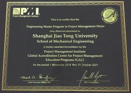 Construction machinery industry eight patents won the eighteenth China Patent Award
